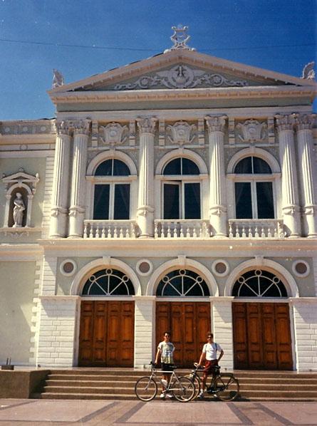 Teatro de Santa María de Iquique