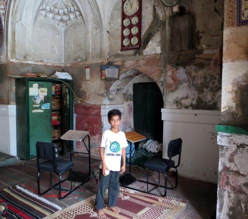 Interior de la mezquita de Maryam Zamani, Begum Shahi, madre de Jahangir y esposa del emperador Akbar