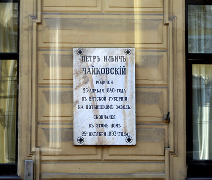 Tschaikovsky murió en esta calle, Malaya Morskaya, en San Petersburgo