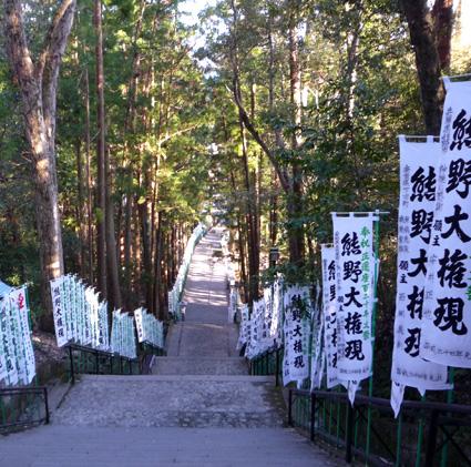Kumano Honsu Taisha